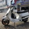 2014 Vespa Lx 150 Full Accessories