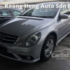2008 Mercedes-Benz R280L 3.0 MPV - CBU Registered 2009
