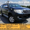 2012 Toyota Hilux 2.5 G Pickup Truck - (a) G-SPEC 4X4 WITH CANOPY