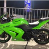 2009 Second kawasaki ninja250 ninja 250 offer murahjual