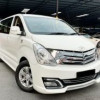 2014 Hyundai GRAND STAREX 2.5 ROYALE PREMIUM FACE