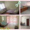 Cool~ Big Air-Cond Room for Rent!