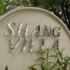 Condominium For Sale Shang Villa, Petaling Jaya
