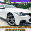 2014 BMW 320i 2.0 Sports Edition Sedan - FULLY CONVERT M-SPORT EDITION ORIGINAL PAINT